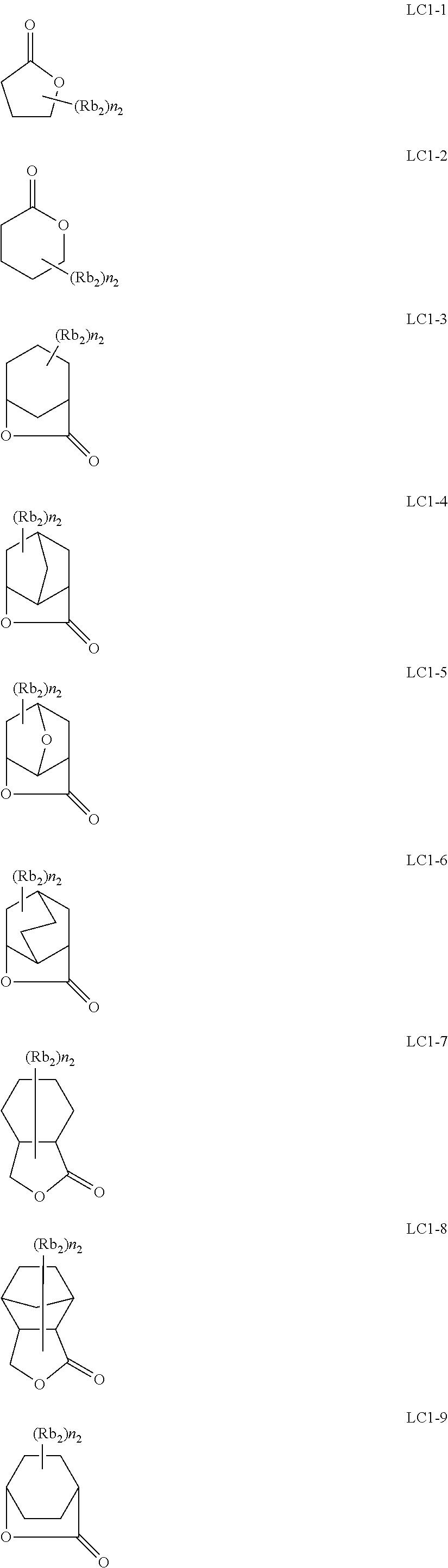 Figure US08071272-20111206-C00015