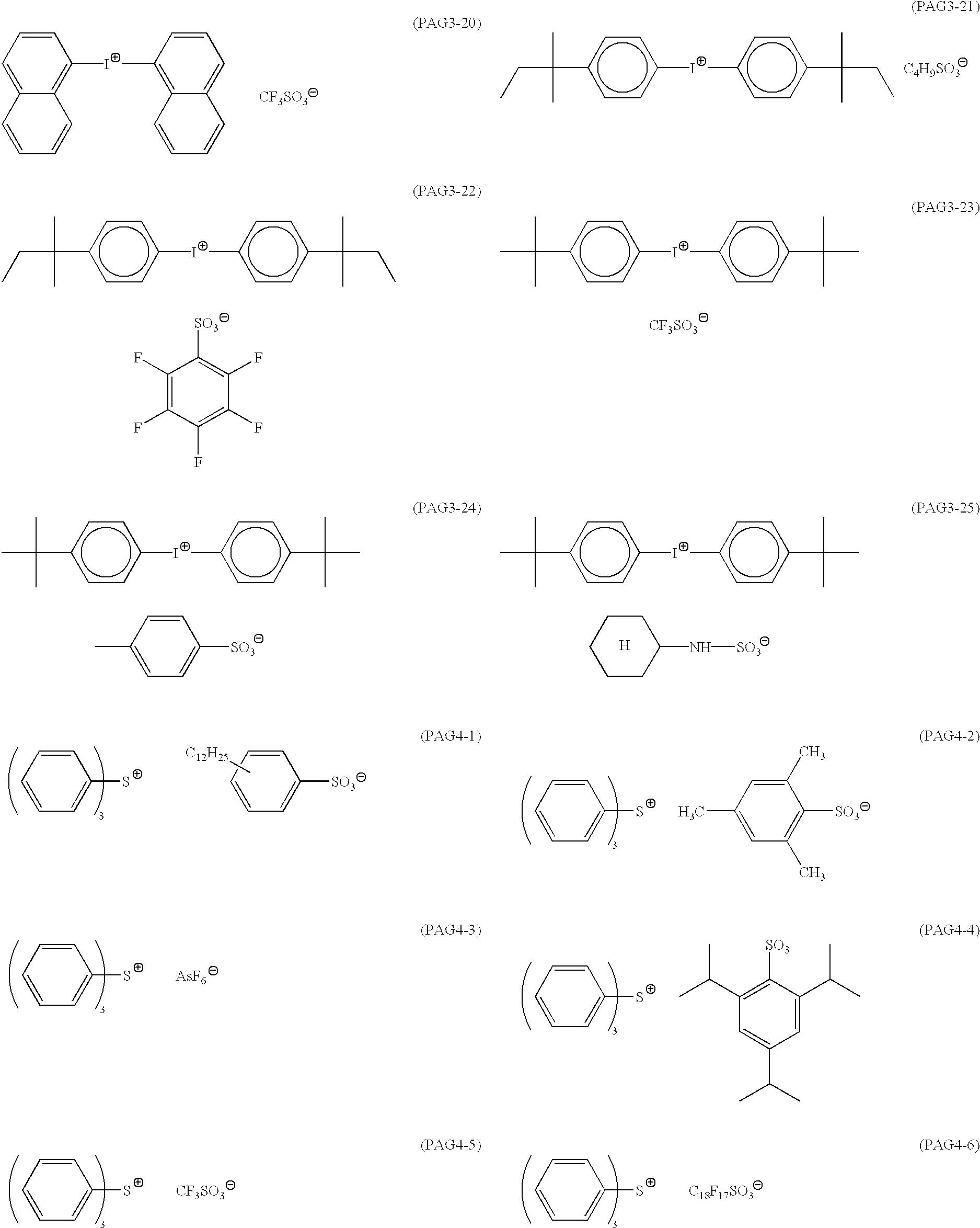 Figure US06596458-20030722-C00013