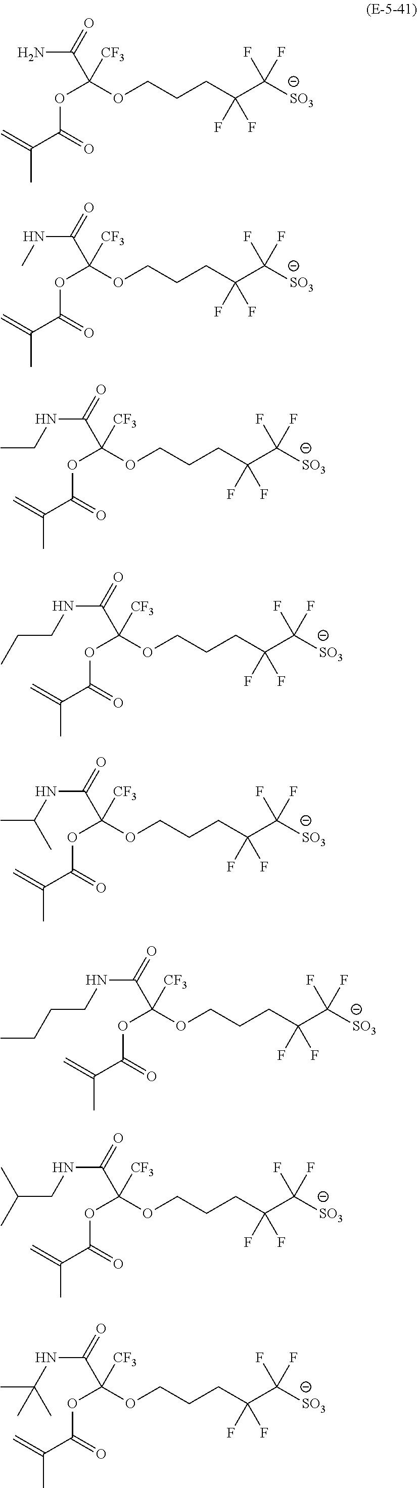 Figure US09182664-20151110-C00122