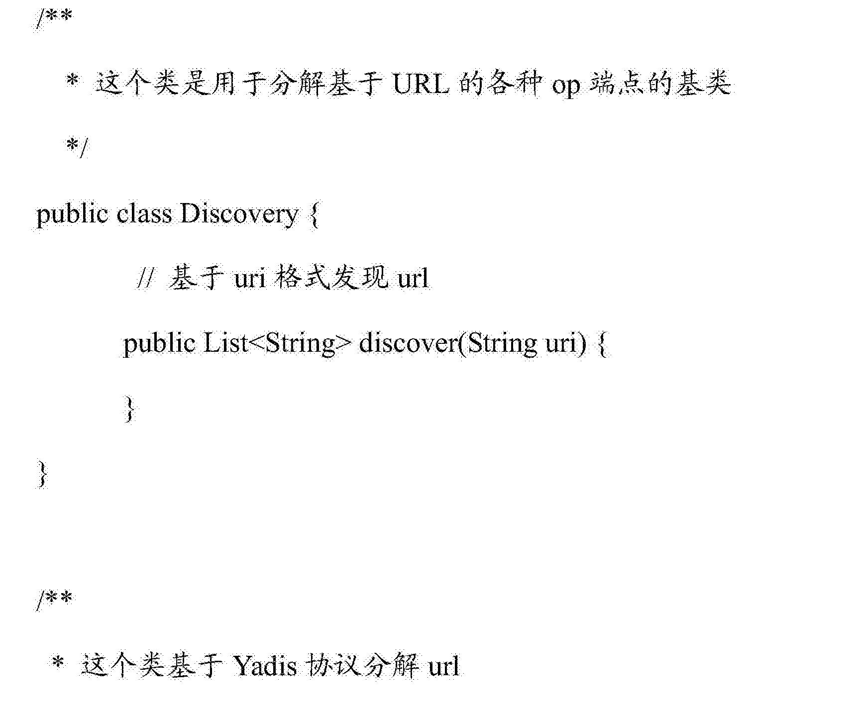 Figure CN104255007BD00832
