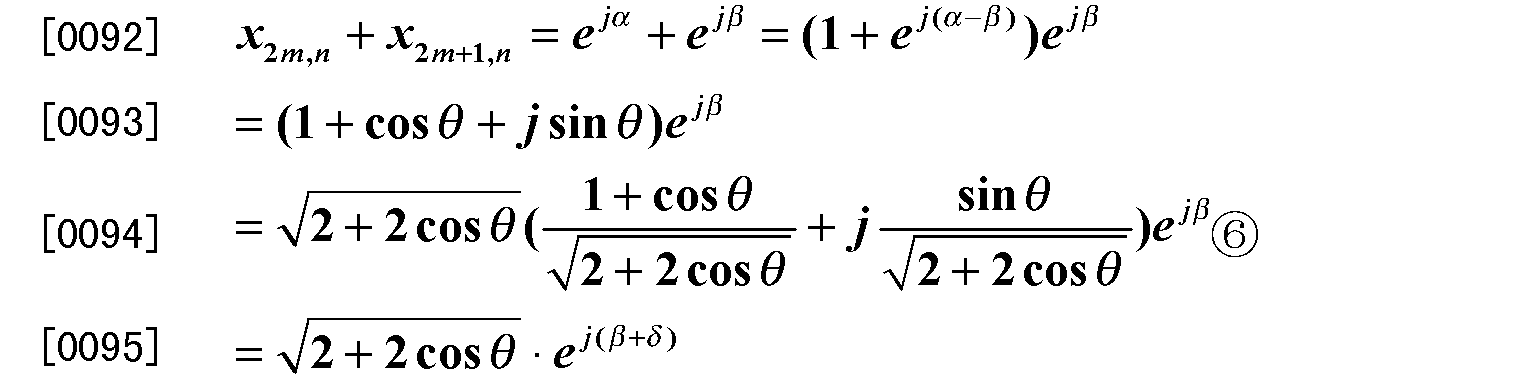 Figure CN102307168BD00118
