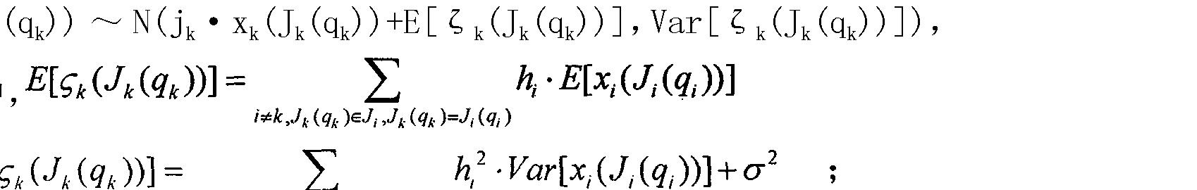 Figure CN101695016BC00042