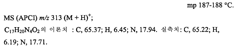 Figure 112006044743181-pct00116