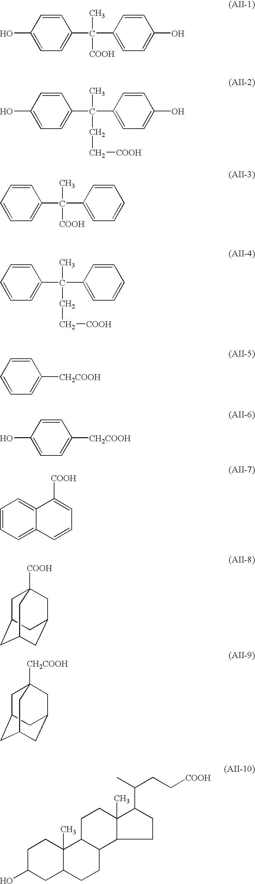Figure US07368218-20080506-C00057