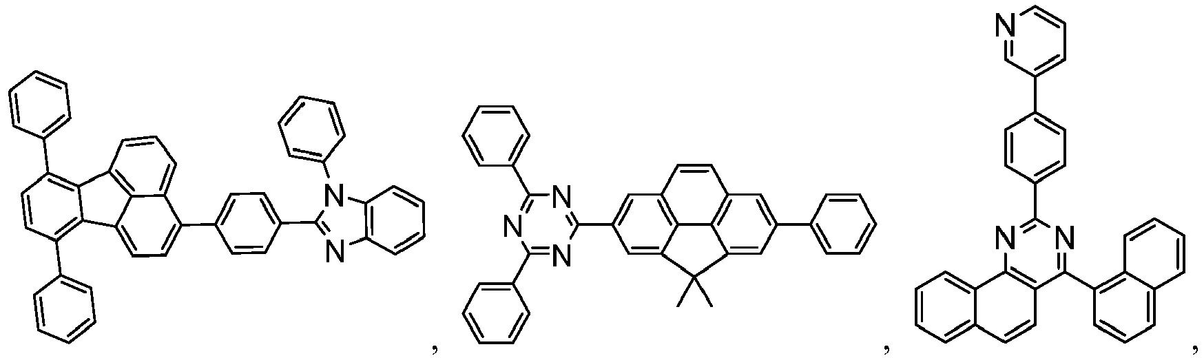 Figure imgb0944