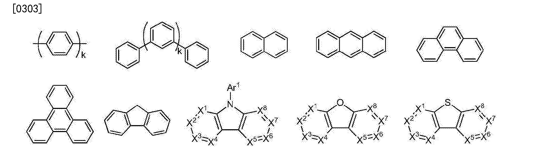 Figure CN106749425AD01081