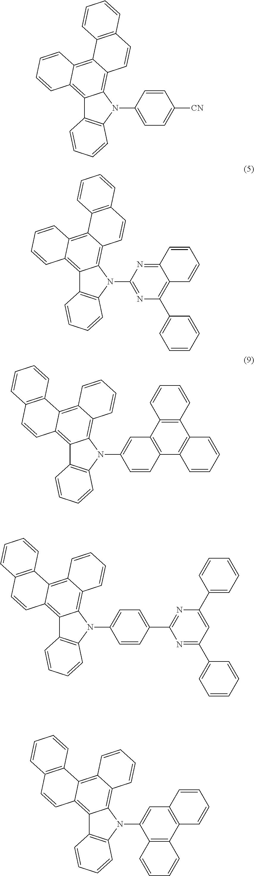 Figure US09837615-20171205-C00042