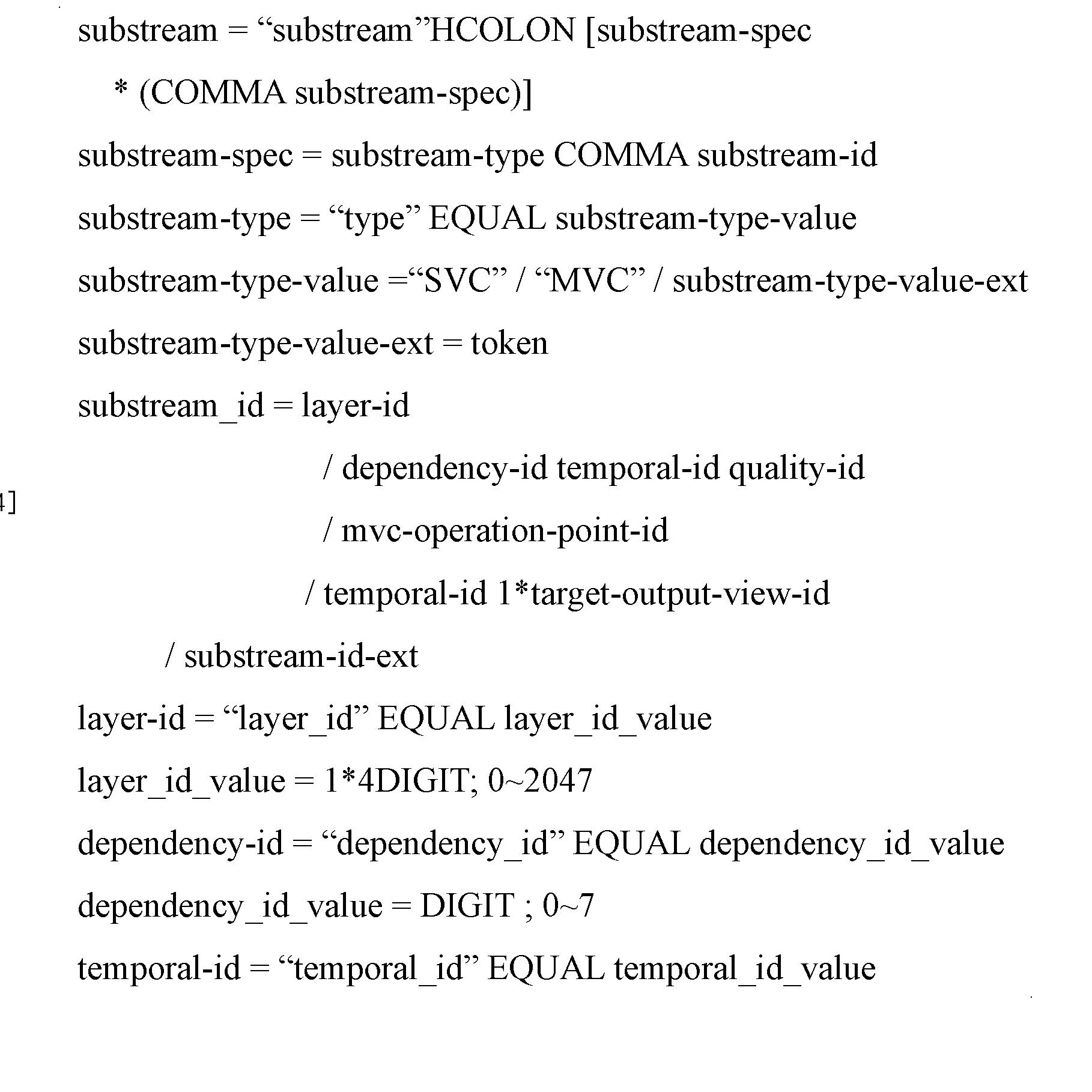 Figure CN102857478BD00151