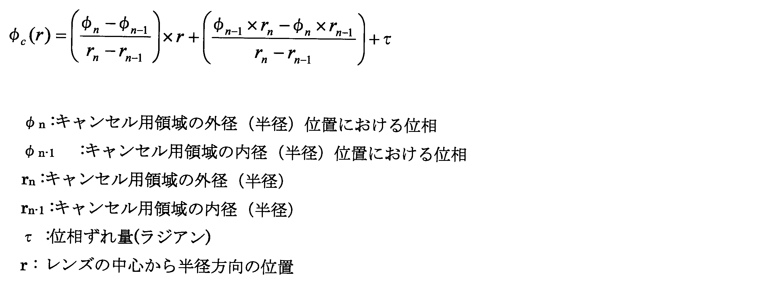 Figure JPOXMLDOC01-appb-M000029