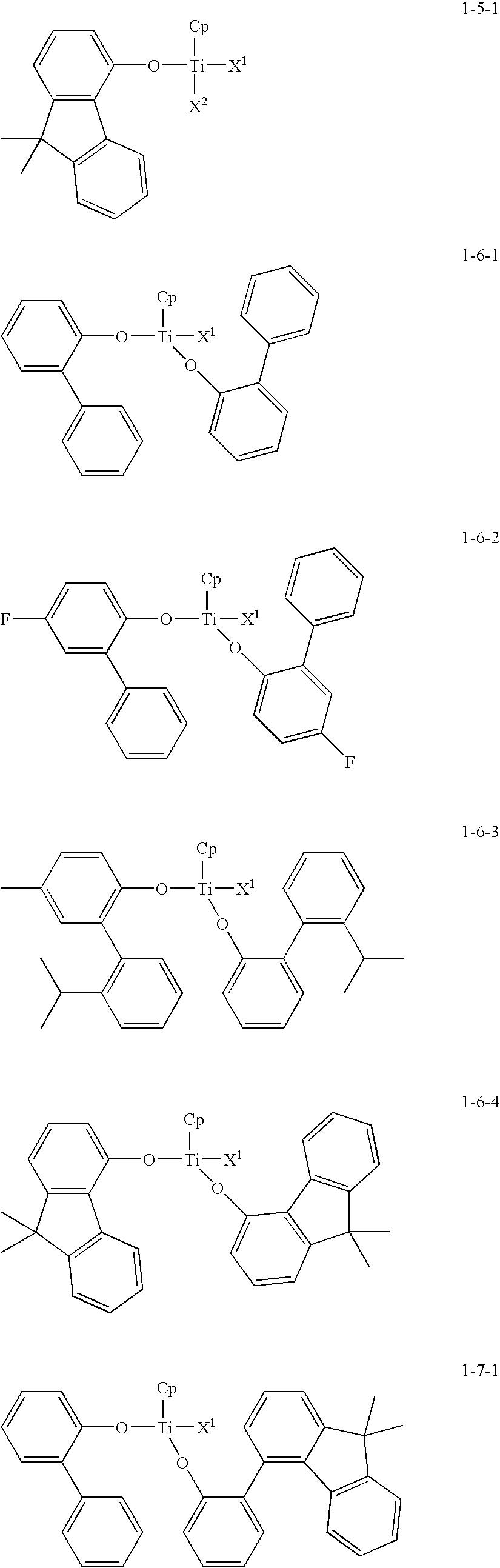 Figure US20100120981A1-20100513-C00020