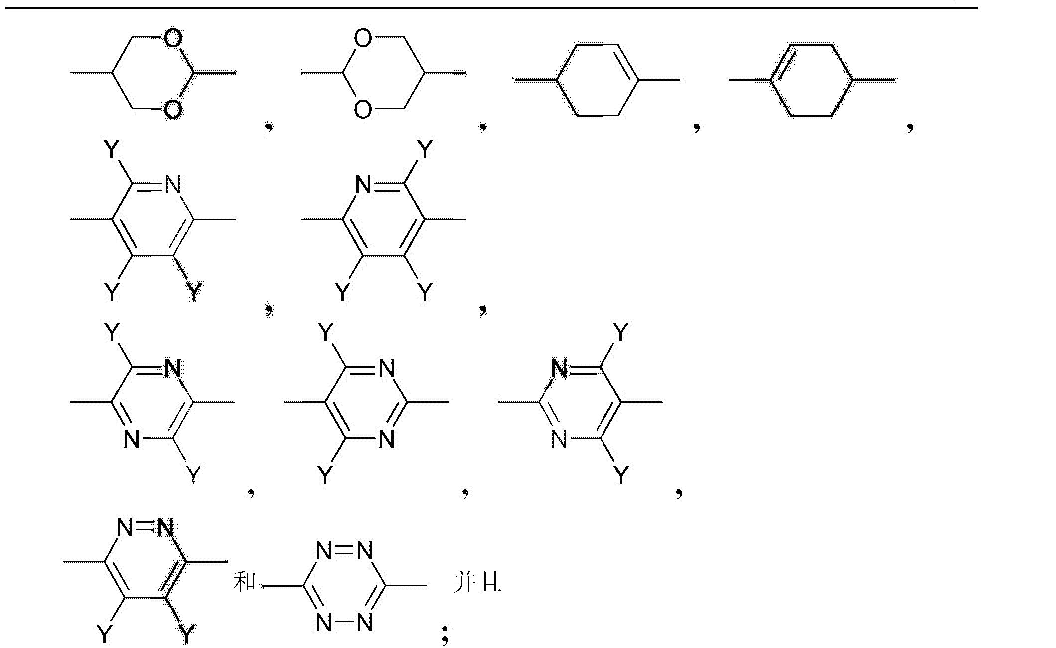 Figure CN103180409AC00071