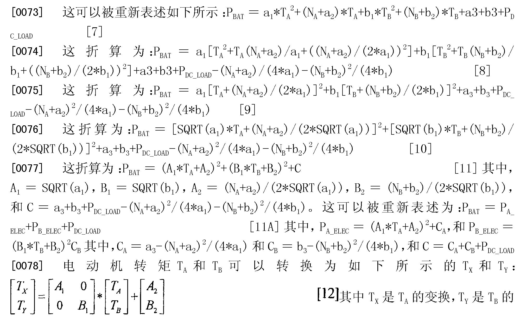 Figure CN101445110BD00192