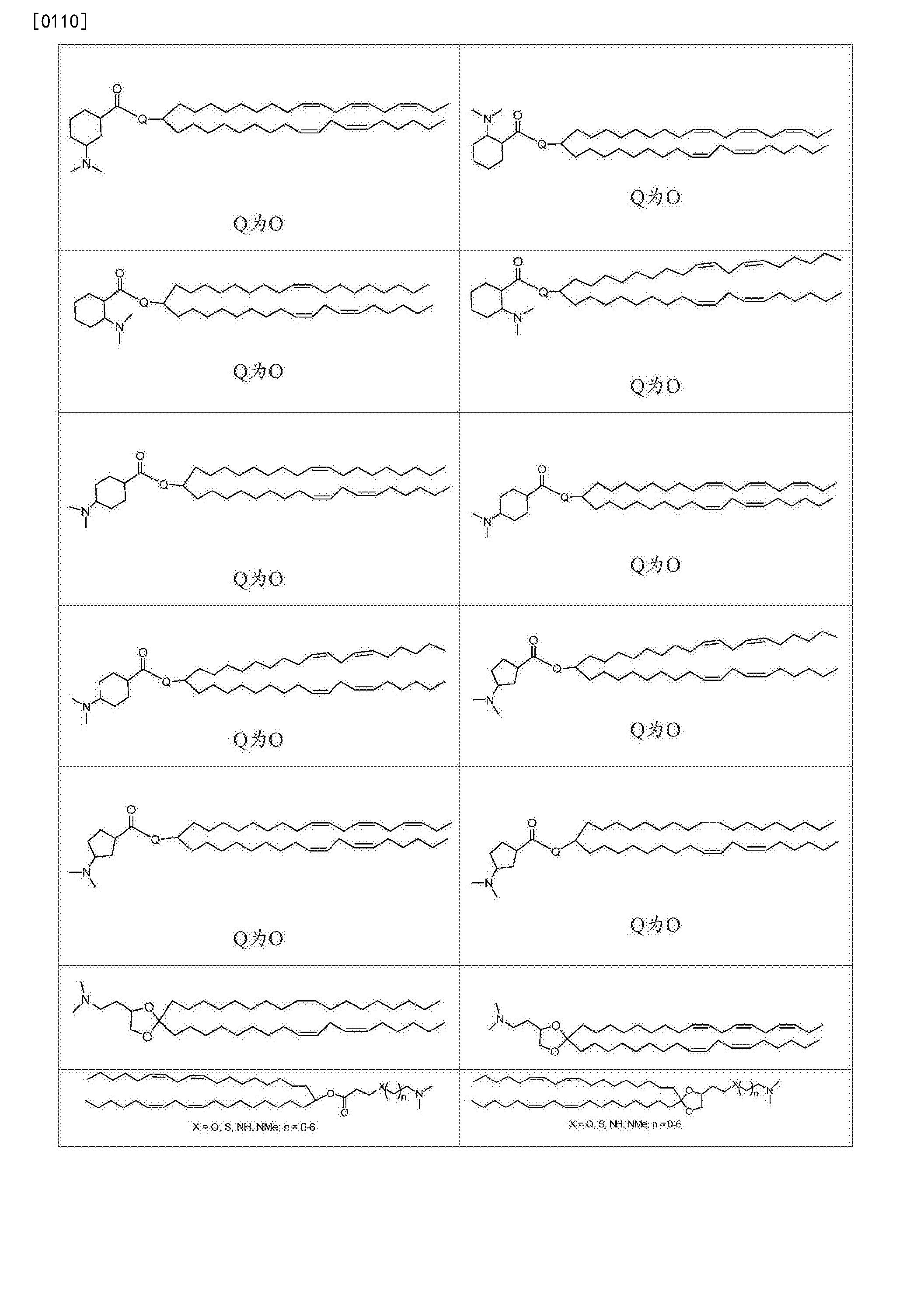 Figure CN105709229AD00151
