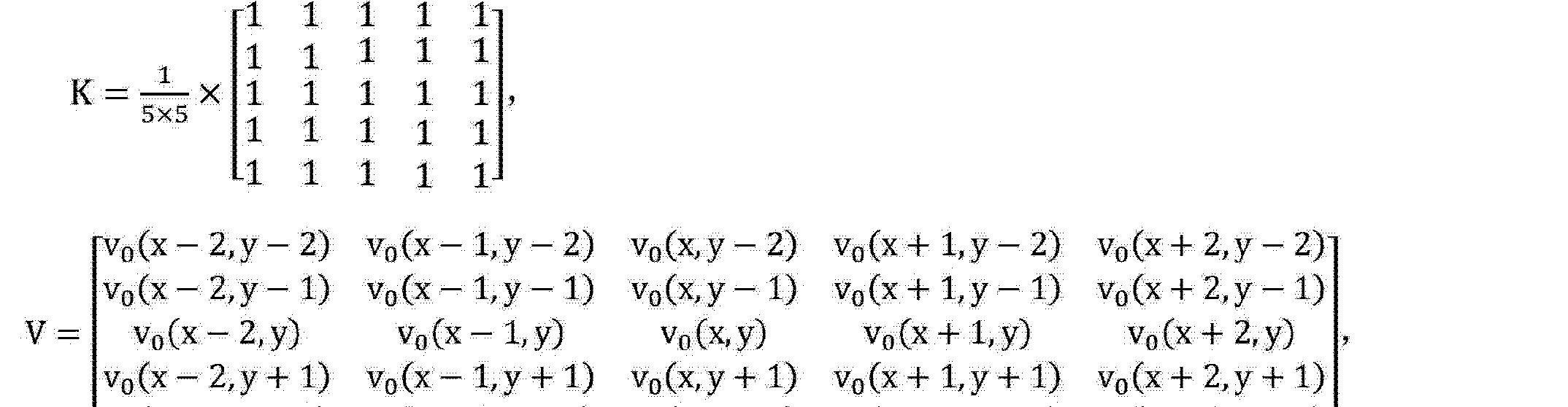 Figure CN102682292AC00031