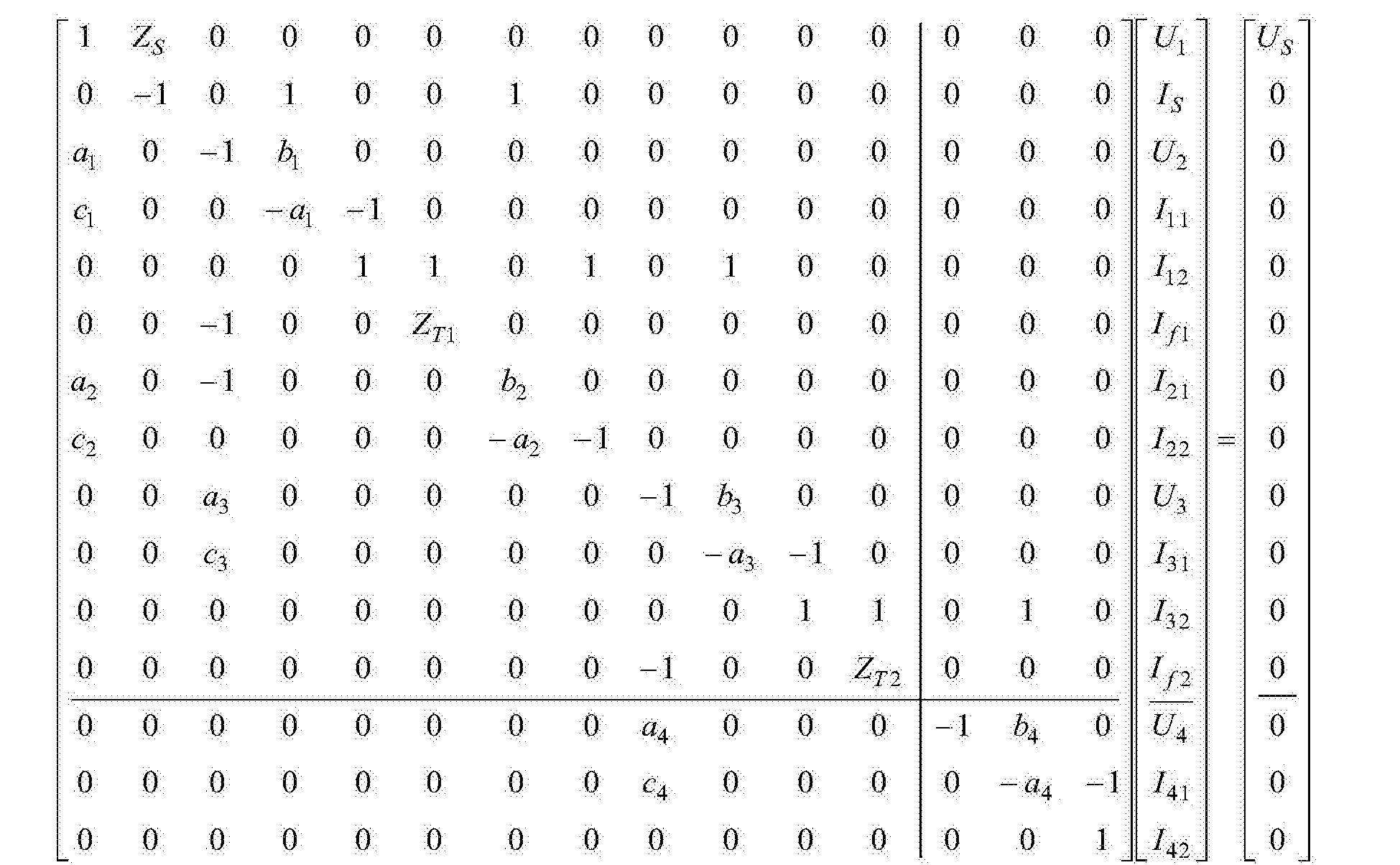 Figure CN105915303BC00042