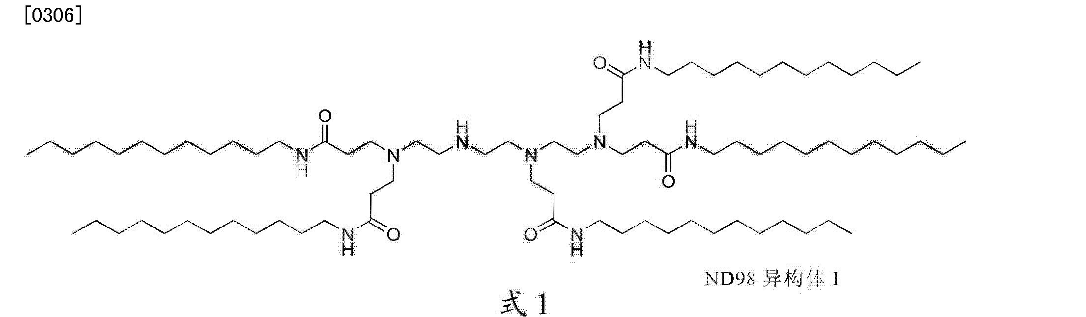 Figure CN104922699AD00441