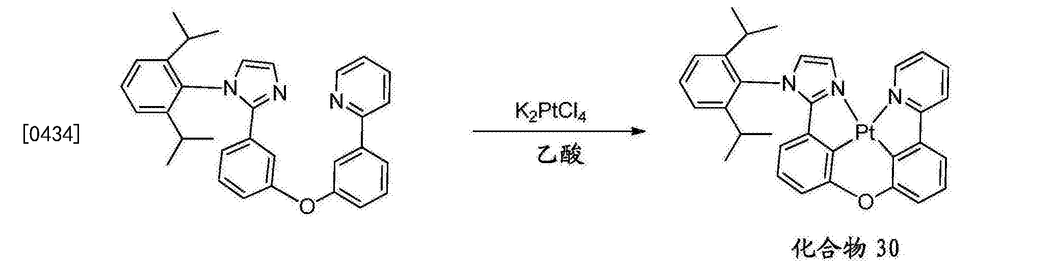 Figure CN106749425AD01413