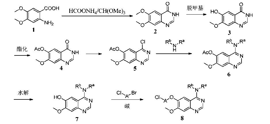 Figure CN103102344BD00471