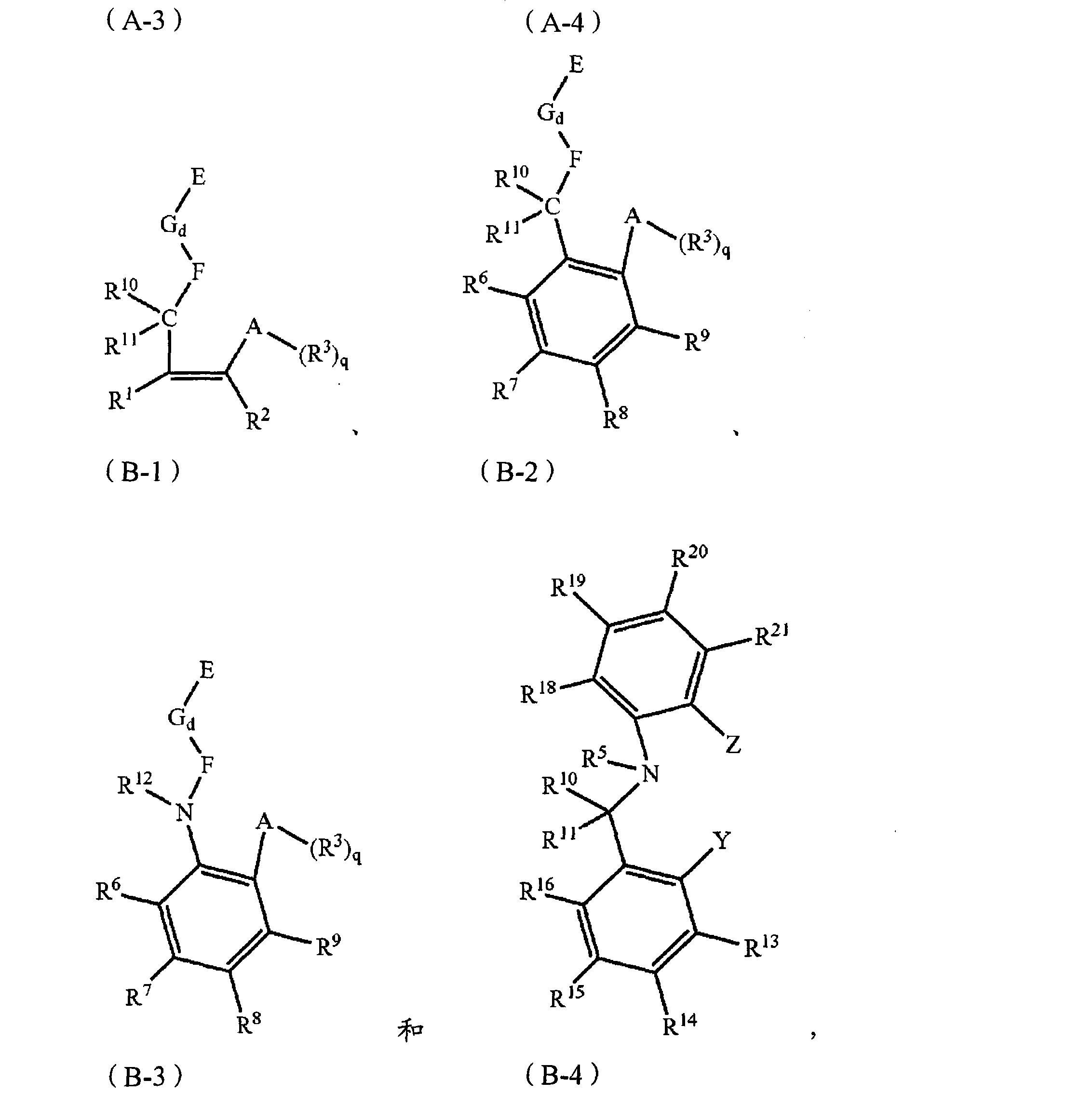 Figure CN102964479AD00141