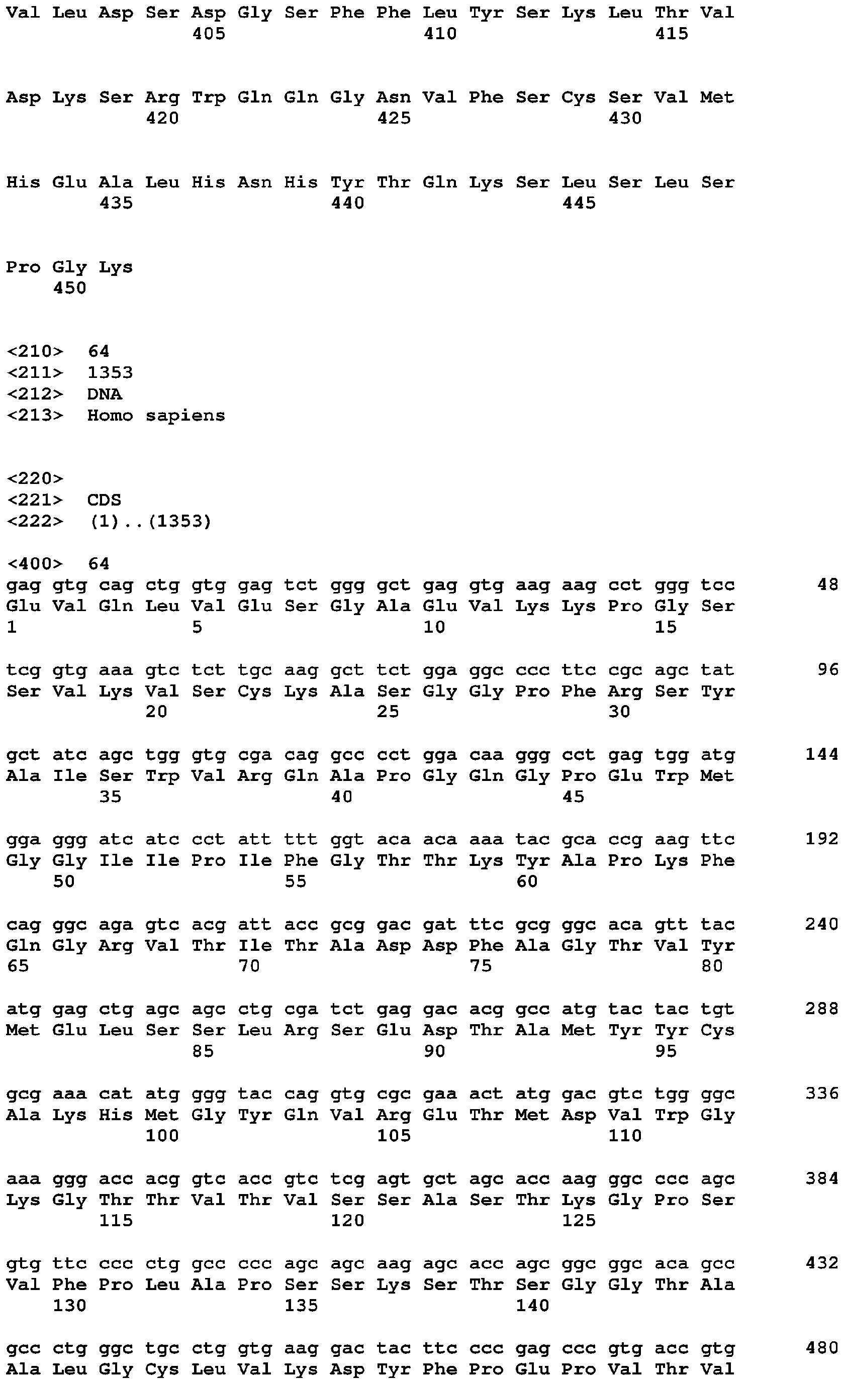 Figure imgb0351