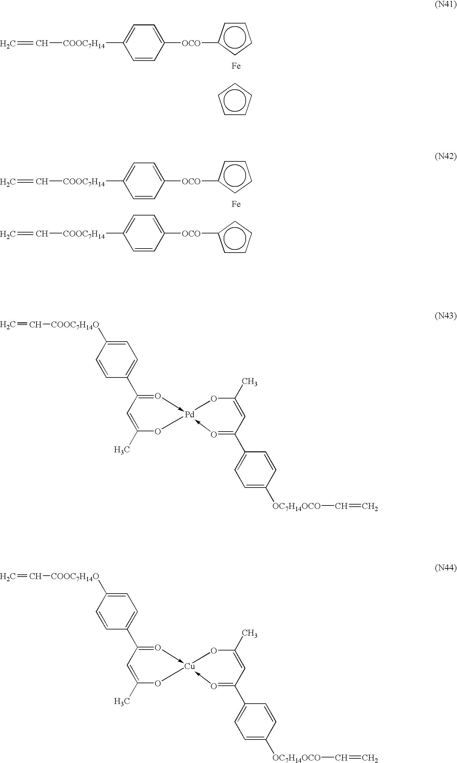 Figure US07105213-20060912-C00027