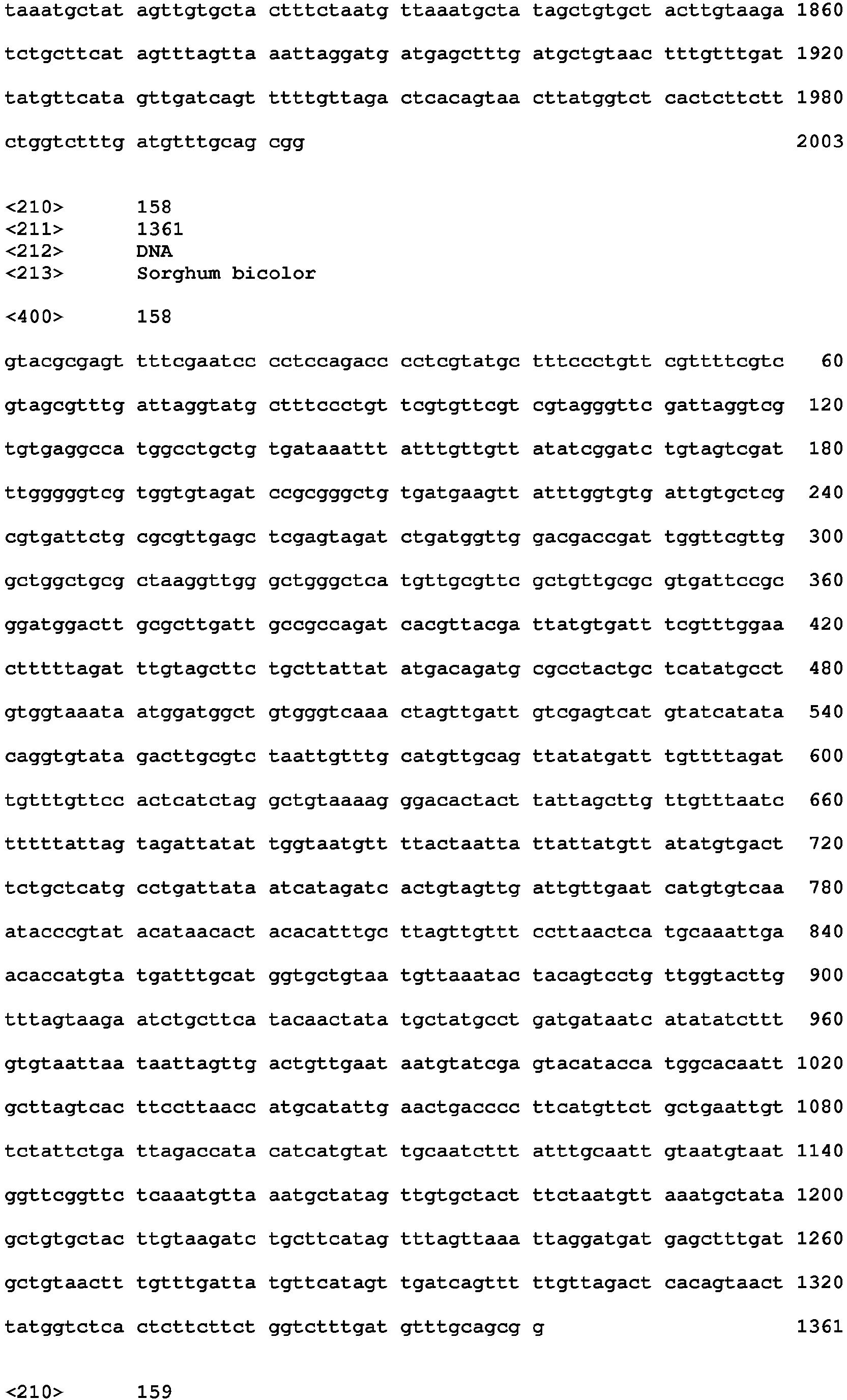 Figure imgb0143