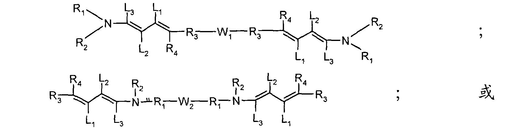 Figure CN101277674BD00134