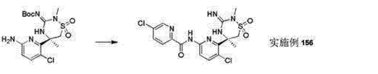 Figure CN102639135AD01531