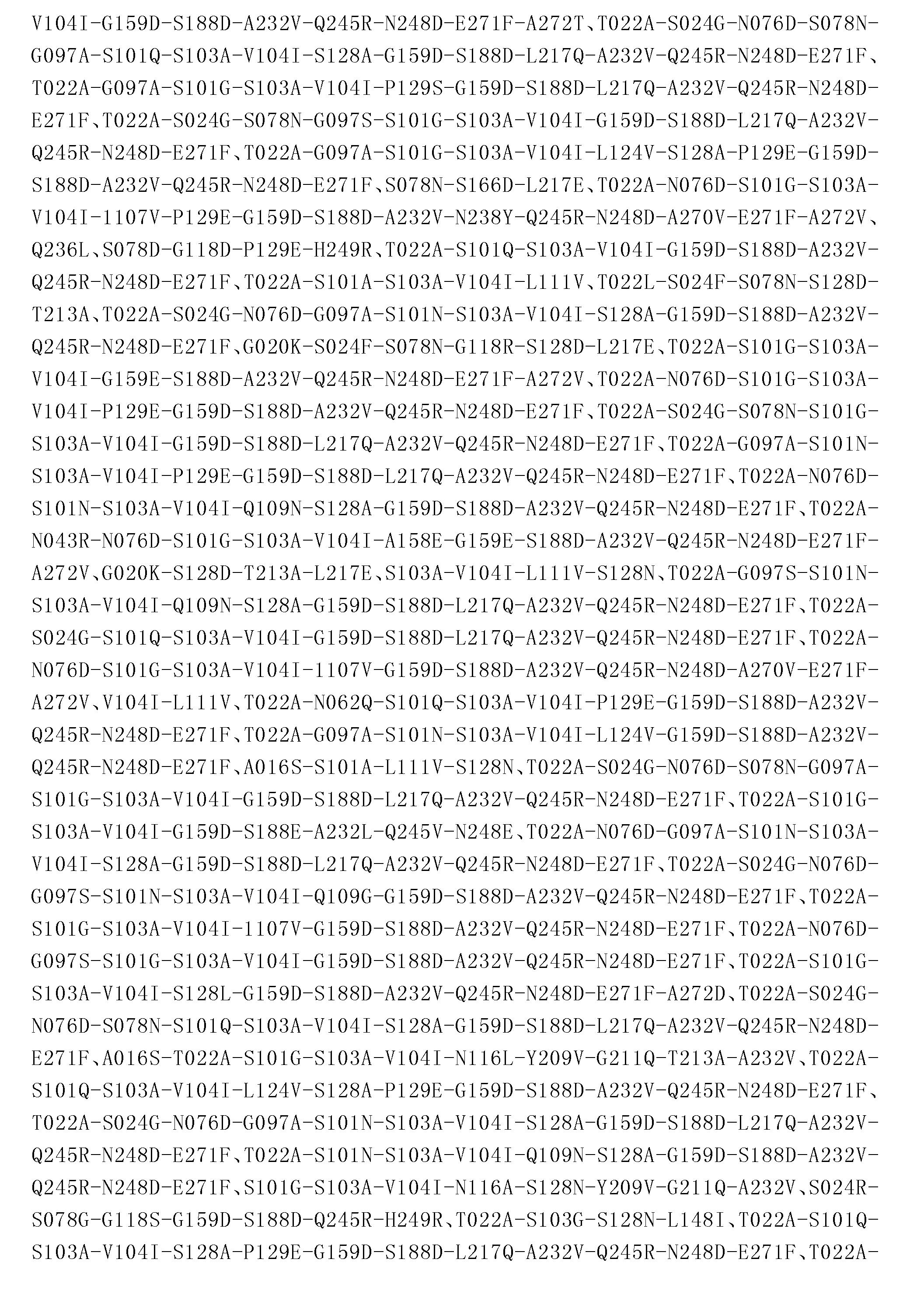 Figure CN103764823BD00681
