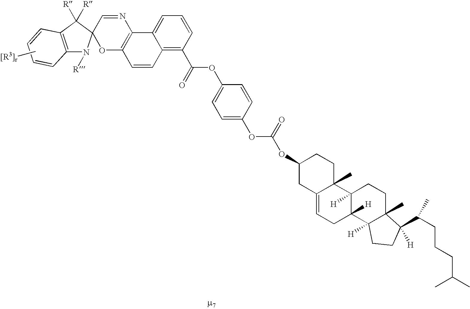 Figure US20070047054A1-20070301-C00033
