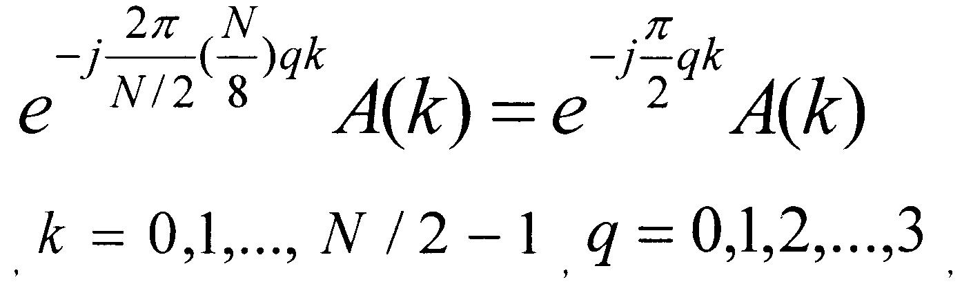 Figure 112004052336175-PAT00050