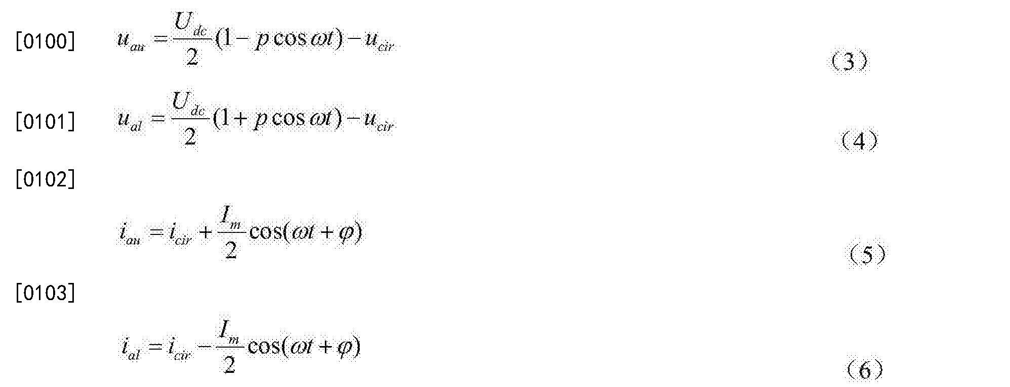 Figure CN105262330AD00131