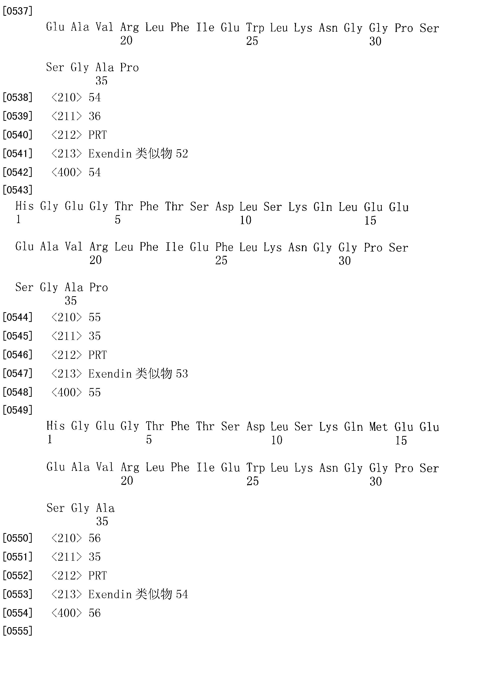 Figure CN101125207BD00311