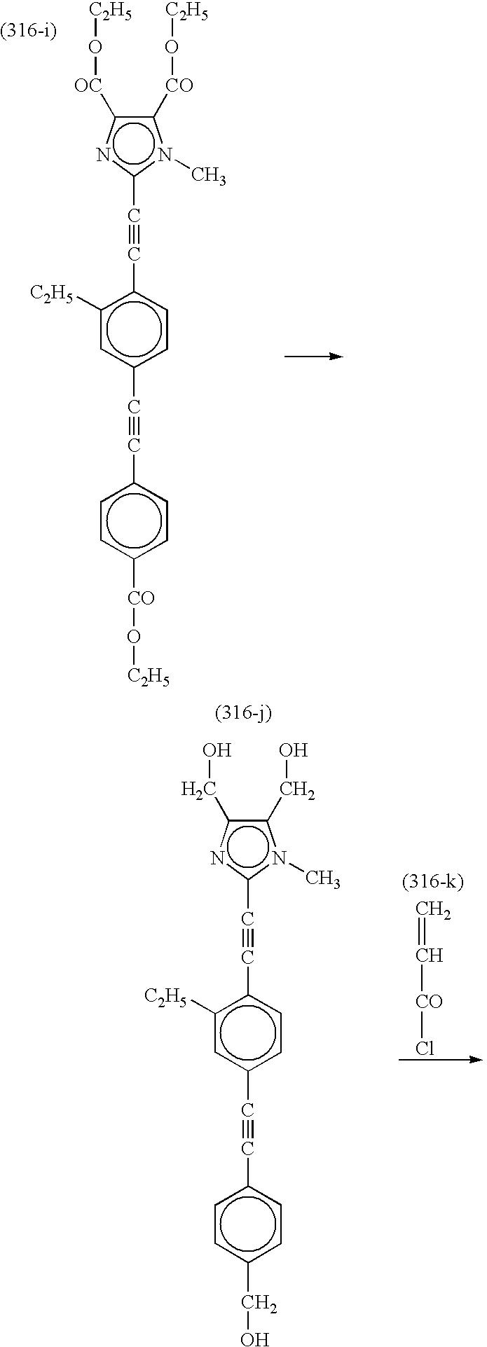 Figure US20030011725A1-20030116-C00014