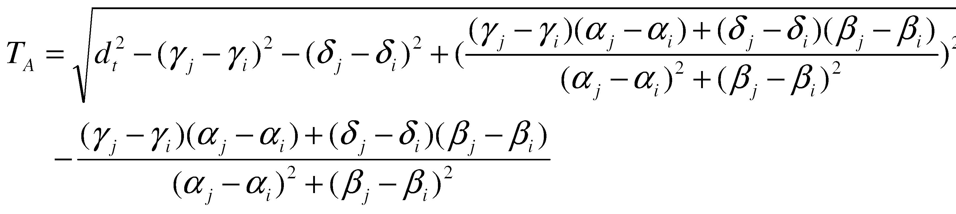 Figure 112011024379135-pat00041