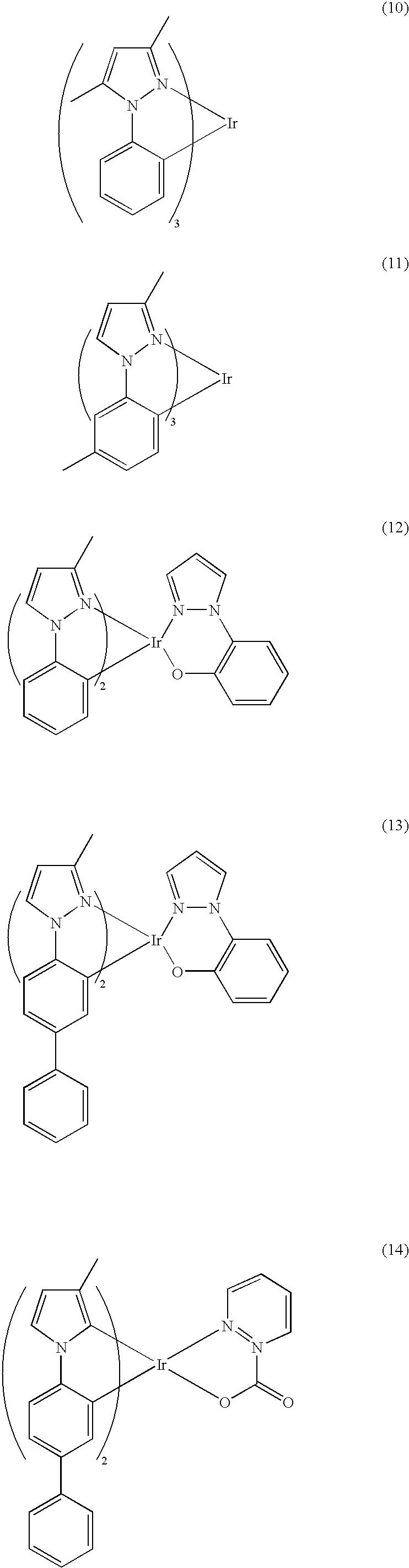 Figure US20050031903A1-20050210-C00013