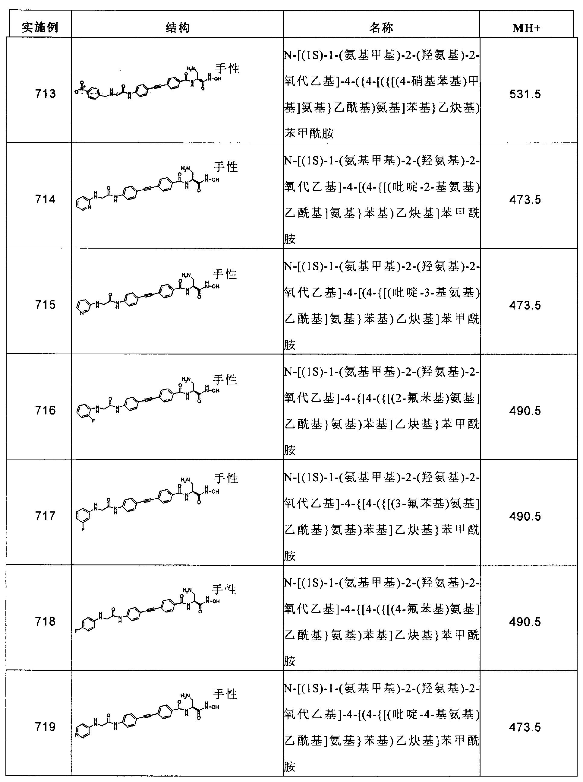 Figure CN102267924AD02101