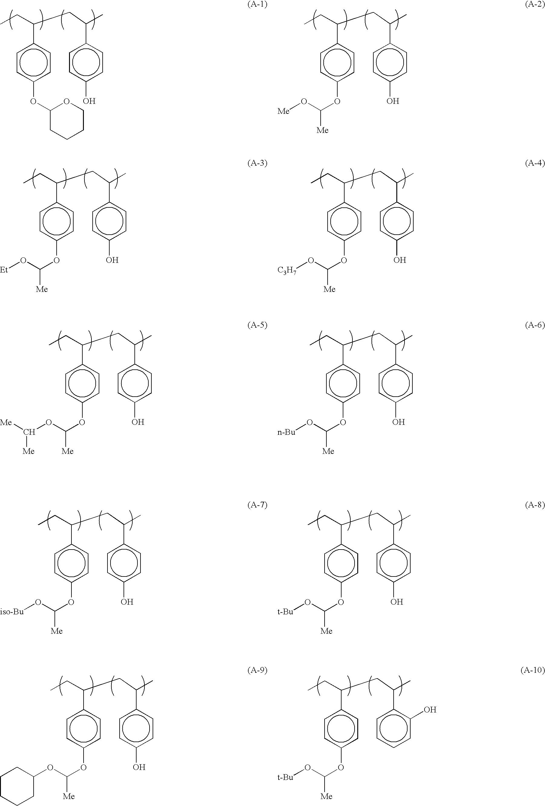 Figure US20070003871A1-20070104-C00043