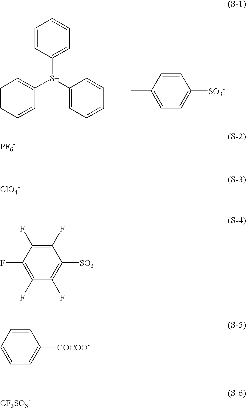 Figure US07425406-20080916-C00069