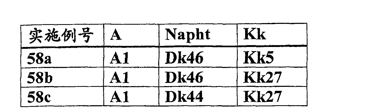 Figure CN101891967BD00872