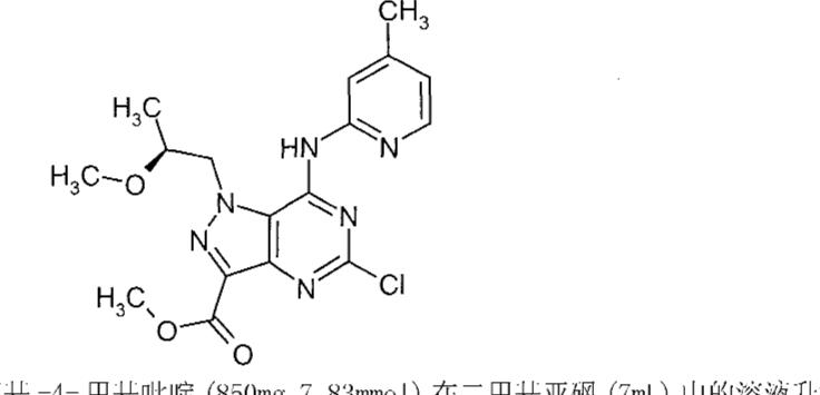 Figure CN101362765BD01161