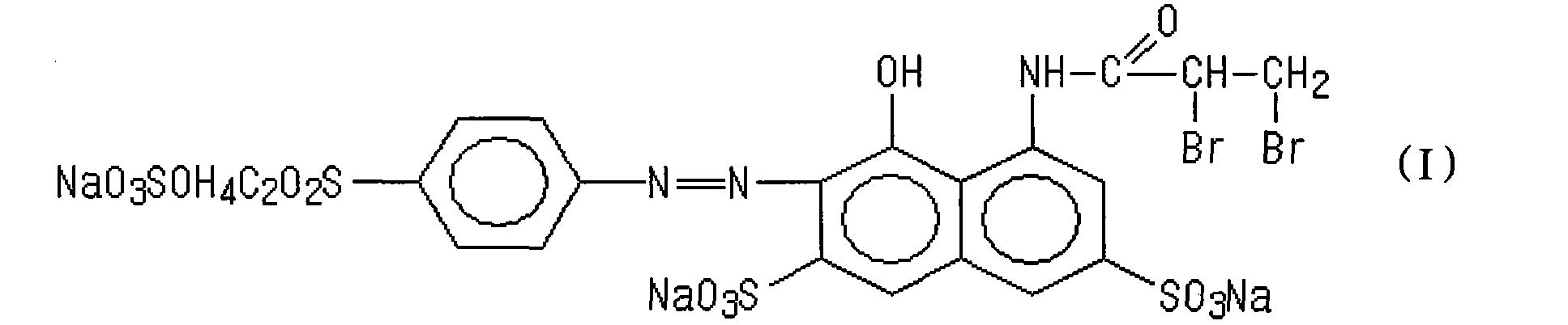 Figure CN101735652BD00041