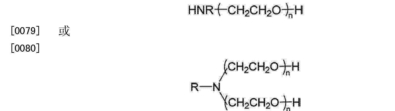 Figure CN103113781BD00084