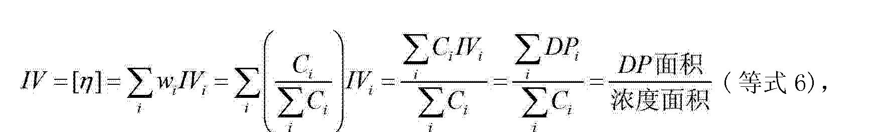 Figure CN102695734BD00213