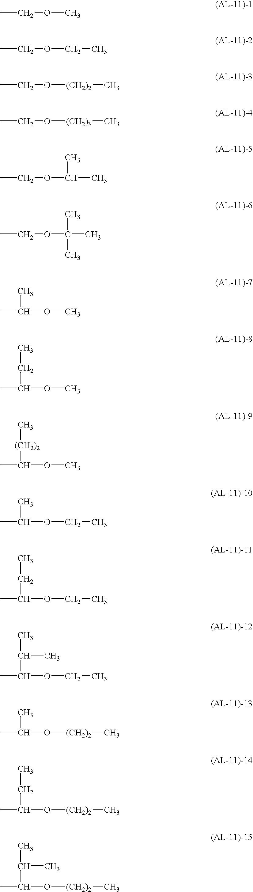 Figure US08057982-20111115-C00027