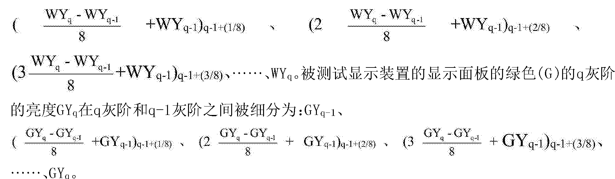 Figure CN103928012BD00071