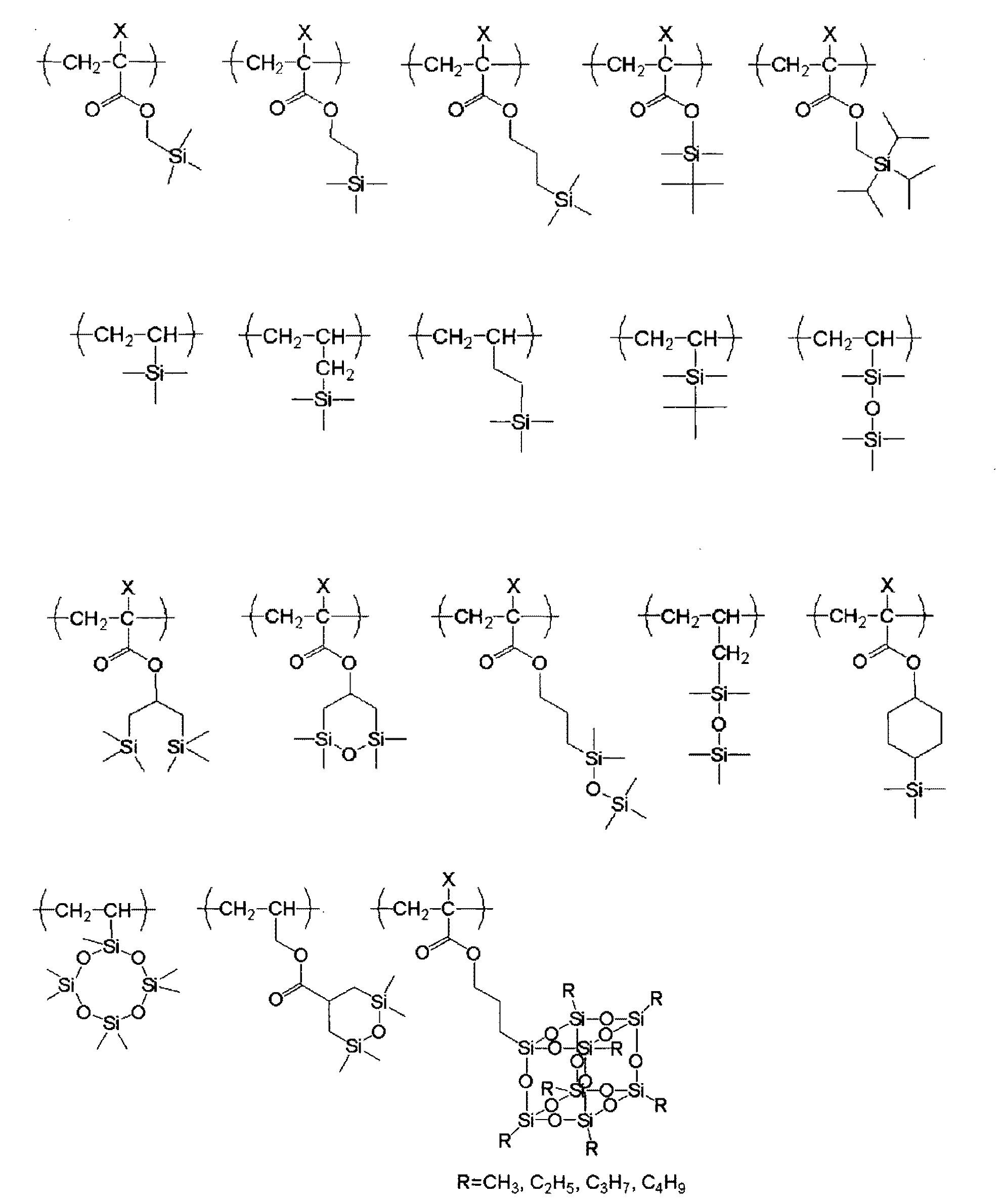 Figure 112011039817284-pct00079