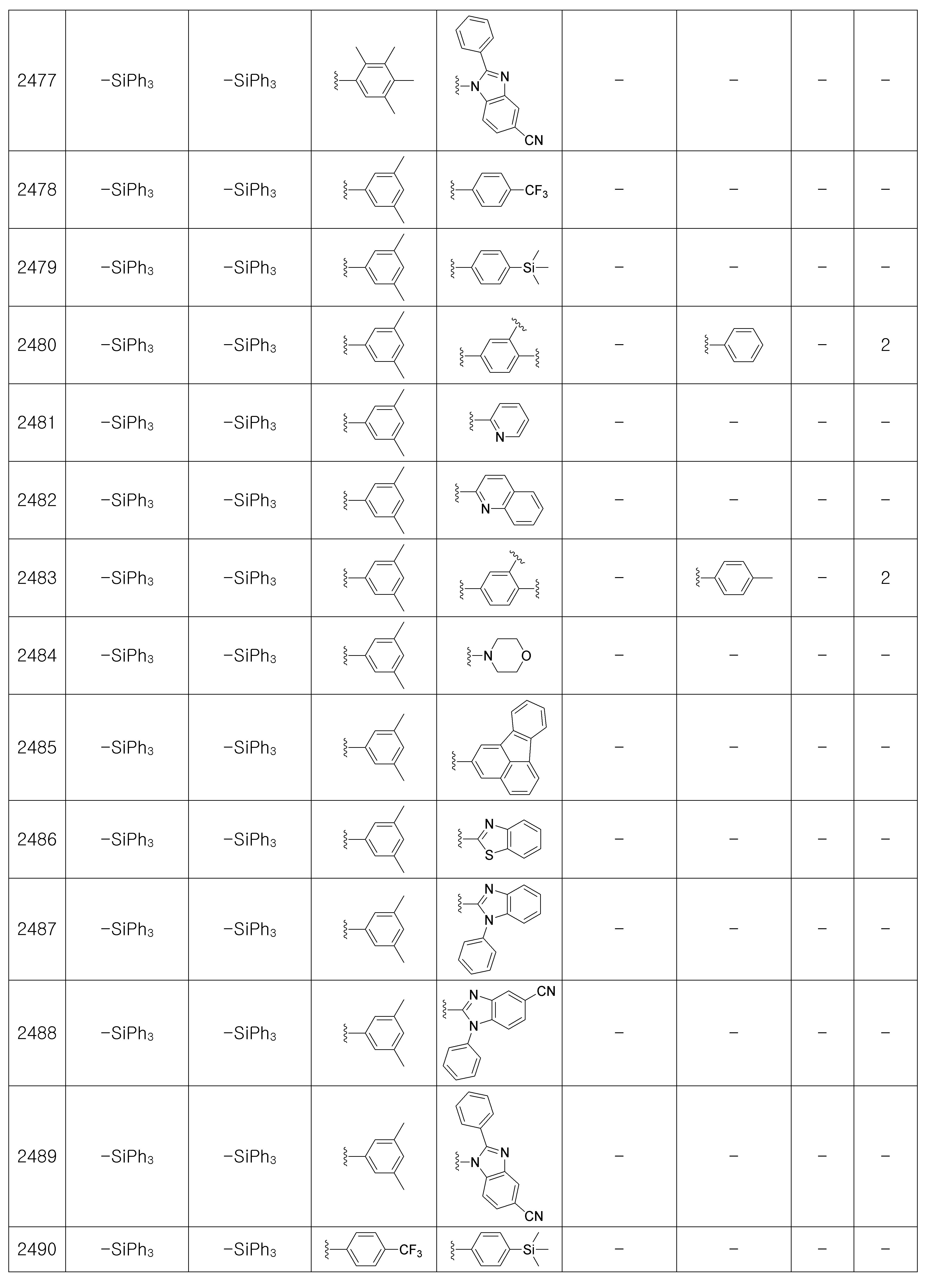 Figure 112007083008831-pat00243