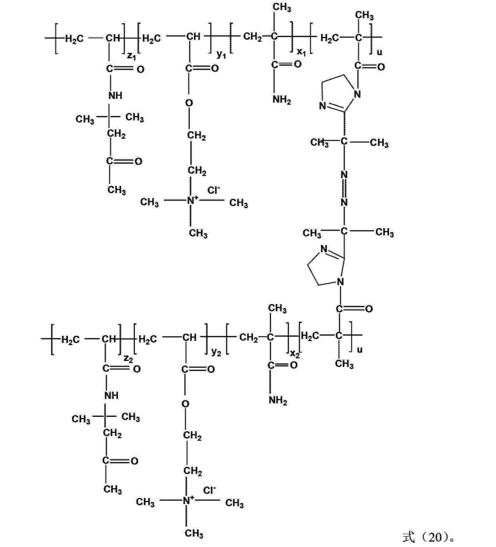 Figure CN104250339AD00221