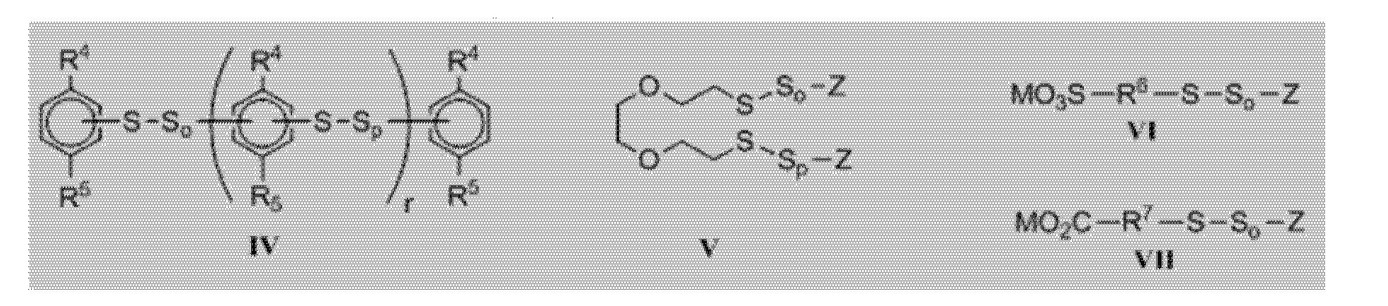 Figure CN104221196AD00092